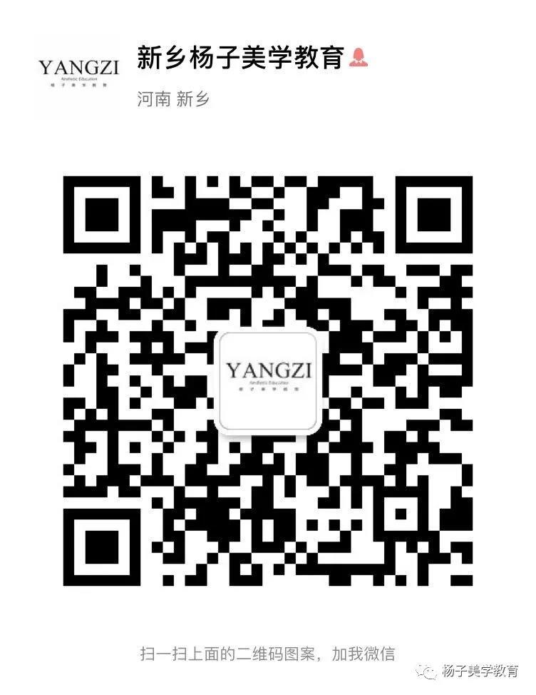 微信图片_20190912101122